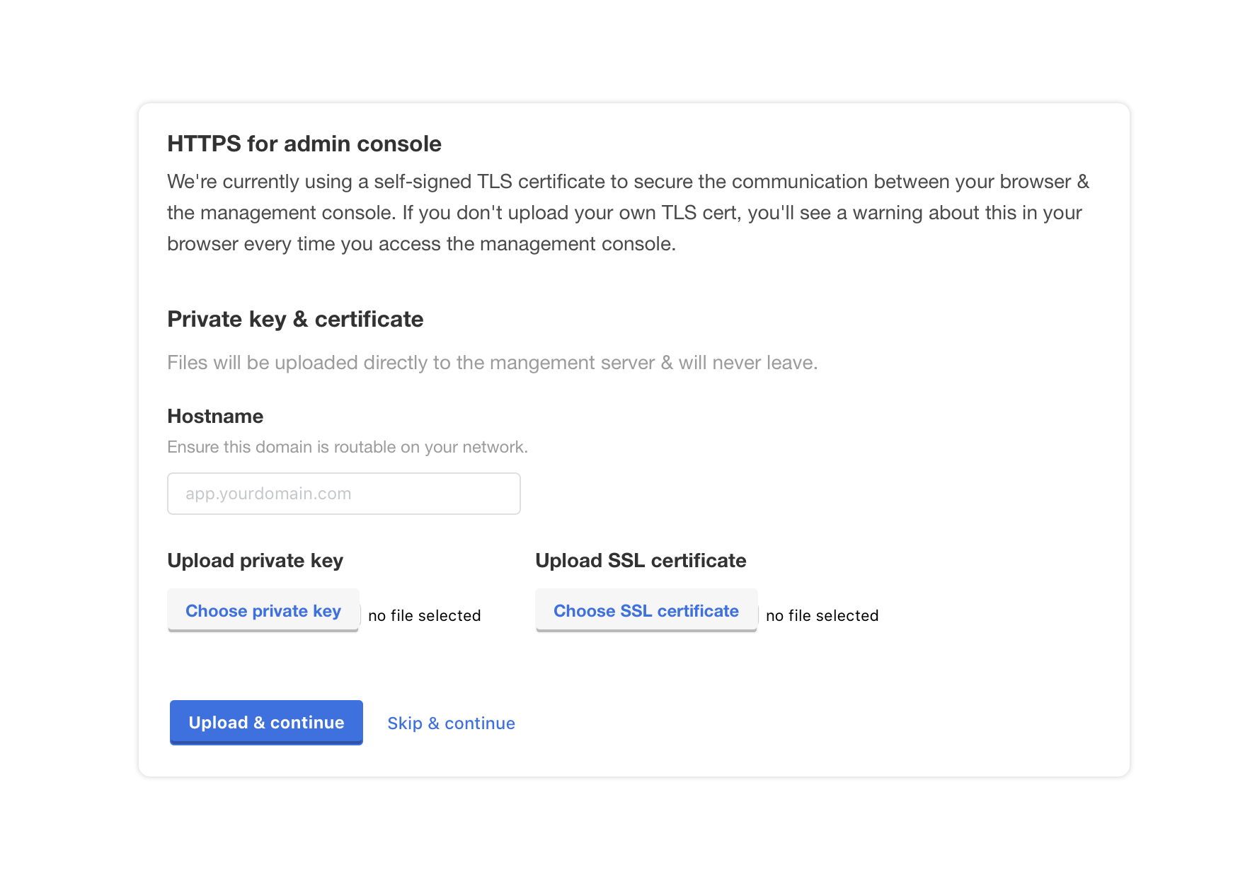 Console TLS